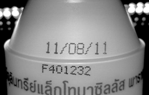 date-code-inspection-03.jpg