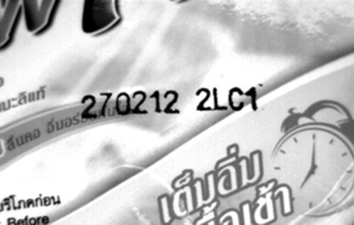 date-code-inspection-05.jpg